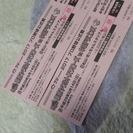 東京ヤクルトスワローズVS中日ドラゴンズのチケット (最終値下げです)