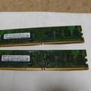 SAMSUNG DDR2 PC2-6400U 1GB x 2枚セット