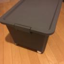フランフラン 収納ボックス
