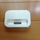 Apple iPod / ipod 用 dock(充電スタンド 3...