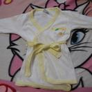 【ベビー用 バスローブ】 かえる ひよこ 0~3か月
