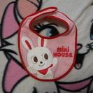【miki house スタイ】 ミキハウス うさぎ