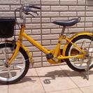 無印良品 子供用自転車 16インチ!