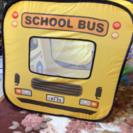 ボールプール バス