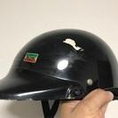 バイク用ヘルメット 半キャップ ⛑