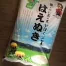 精米したて産直山形産お米 はえぬき 5キロ 1000円 〜1500...