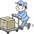 時給1000円♪簡単、台車での納品作業♪