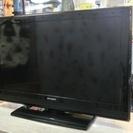 MITSUBISHI 32インチ 液晶テレビ LCD-32MX40...