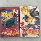 (懐かしい) ジャンプコミックス10冊セット