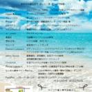 ほっこり日和 vol.13
