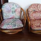 藤の座椅子2個