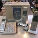 Panasonic コードレス電話機 子機2台 VE-GD53DW...