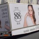 ●急募●広告宣伝ドライバー募集