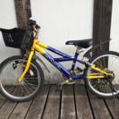 20インチ子供用自転車
