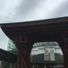【金沢友達募集】散歩したりカフェ行ったりしたいです!