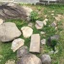 差し上げます。庭園石