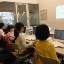 【新規生徒募集!】子ども向けプログラミング教室 ことらぼ(小平校)