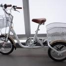 三輪自転車 ほぼ未使用品
