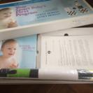 賢い赤ちゃんのためのファーストプログラム