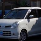 【誰でも車がローンで買えます】H18 モコ Gターボ パール 完全...