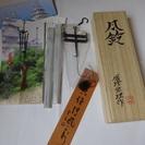 風鈴 明珍火箸