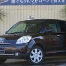 【誰でも車がローンで買えます】H20 ベリーサ Cドレスアップパッ...