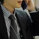 「すしざんまい」の新店舗物件を探す【店舗開発職】◆月給25~35万...