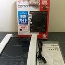 美品 IHクッキングヒーター EIH14V 2015年製 IHコン...