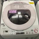 【期間限定30%OFF・全国送料無料・半年保証】洗濯乾燥機 201...