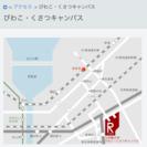 🏈宝塚ポラリス🏈 5/21はBIW...