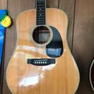 ジャパン ビンテージ ギター