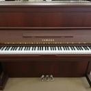 YAMAHA リニューアルピアノ W1AWn