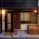 京都プロレス観戦ツアー