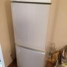 [至急] SHARP 135ℓ冷蔵庫 取りに来ていただける方限定