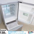 【除菌クリーニング済】JE42 訳有特価 Panasonic 13...