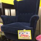 IKEA ウィングチェア Strandmon 1Pソファ 福岡 糸島
