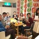 5/20(土) 15:00-16:30 海外・語学・旅行・本好き読...