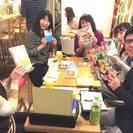 5/24(水) 19:00-20:30 海外・語学・旅行・本好き読...