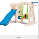 幼児用滑り台&ブランコ