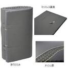 西川エアー マットレス AiR 01 ダブル ベーシック BASI...