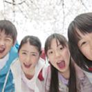 【富士見市】オープニングスタッフ募集♪ 年間休日110日!みずほ台...
