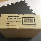 Panasonic 最新ダウンライト 新品未開封 昼白色