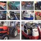 トラクター・コンバイン・田植え機・農機具・建設機械の高価買取り。