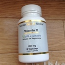 高品質 信頼のビタミンC