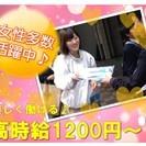 5/27、5/28【未経験OK 】試食・試飲スタッフ