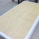 日本橋西川 涼竹マット(ダブルベッド用ベッドパッド)