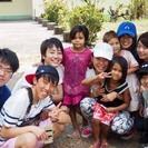 【2017年8月9月】フィリピン海外ボランティア・短期インターン参...