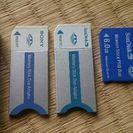 PSP 用 メモステ 8GB 2枚 16GB アダプター付き セット