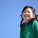 【大野城】  アドラー流・勇気を育む子育て術「AP」体験セミナー