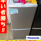 A1278Panasonic2013年製2ドア冷蔵庫NR−B145W